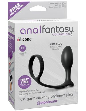 Anal Fantasy Ass Gasm Cock Ring Beginners Plug